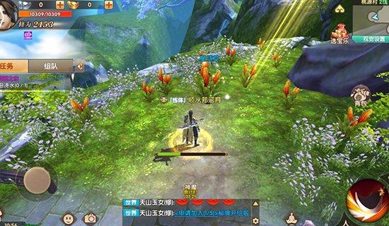 游戏画面截图第2张