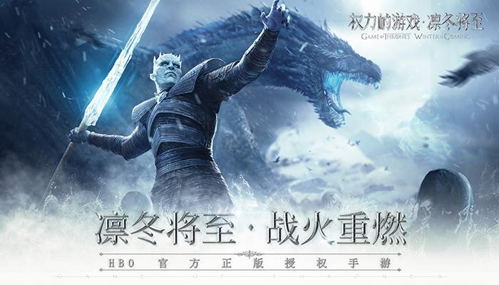 《权力的游戏·凛冬将至》试玩视频-17173新游秒懂