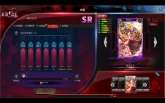 红莲之王最新截图