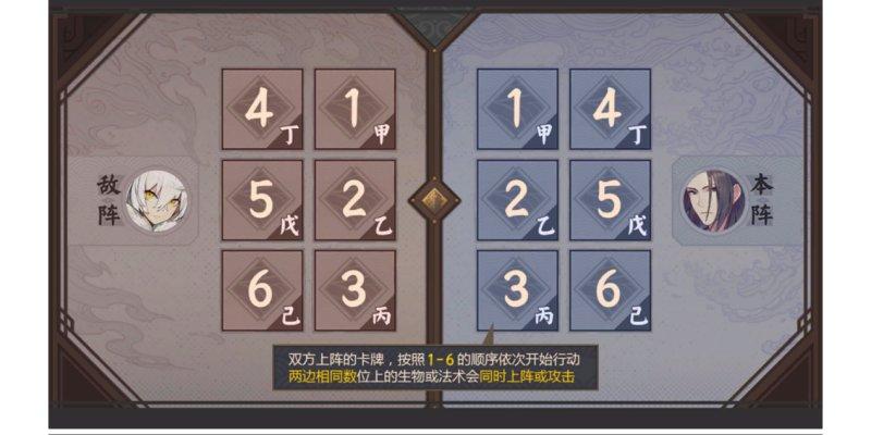 仙剑奇侠传九野截图第3张
