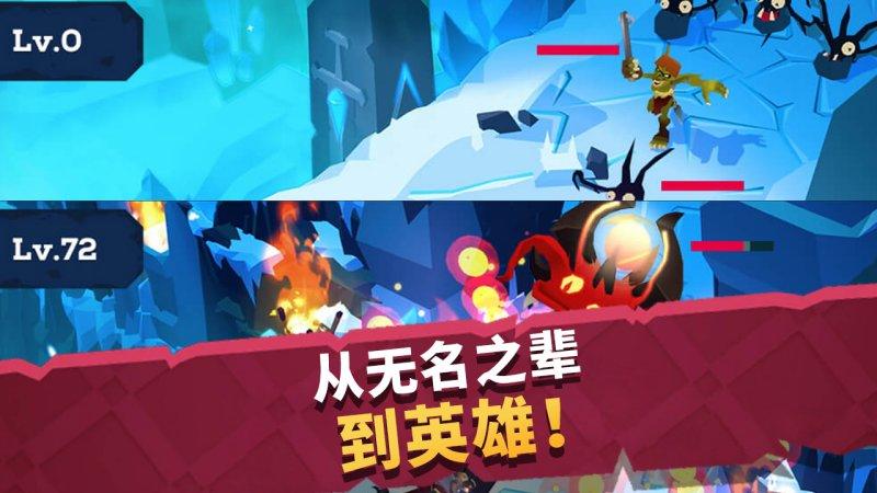 城堡抢翻天 手游宣传图第2张