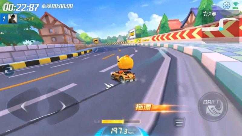 跑跑卡丁车官方竞速版截图第4张