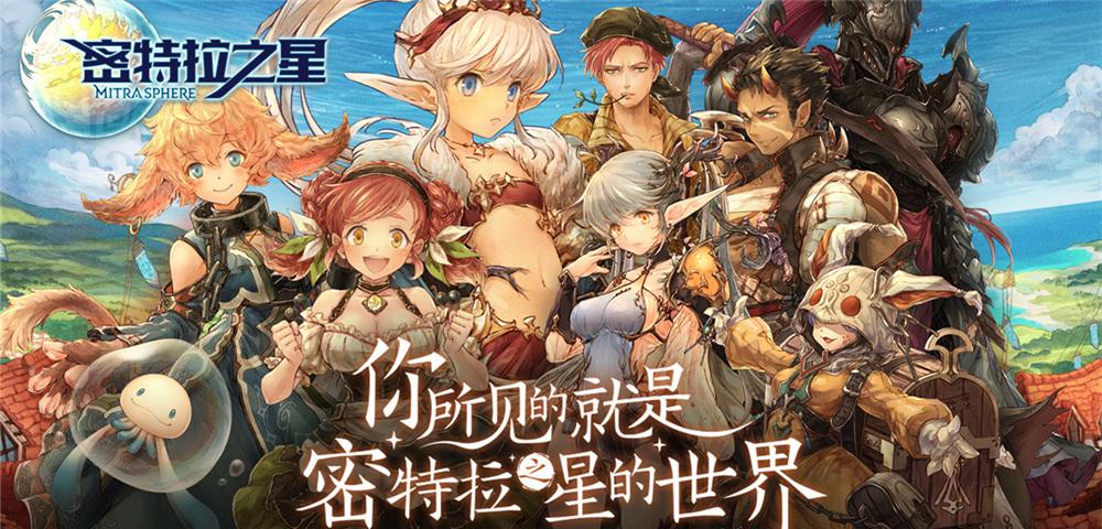 轻松休闲的佛系玩法,网易又一款风味纯正的日式RPG手游