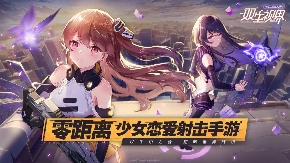 """清新Live 2D谈恋爱?这款尚佳续作远比你想象的要""""残忍"""""""