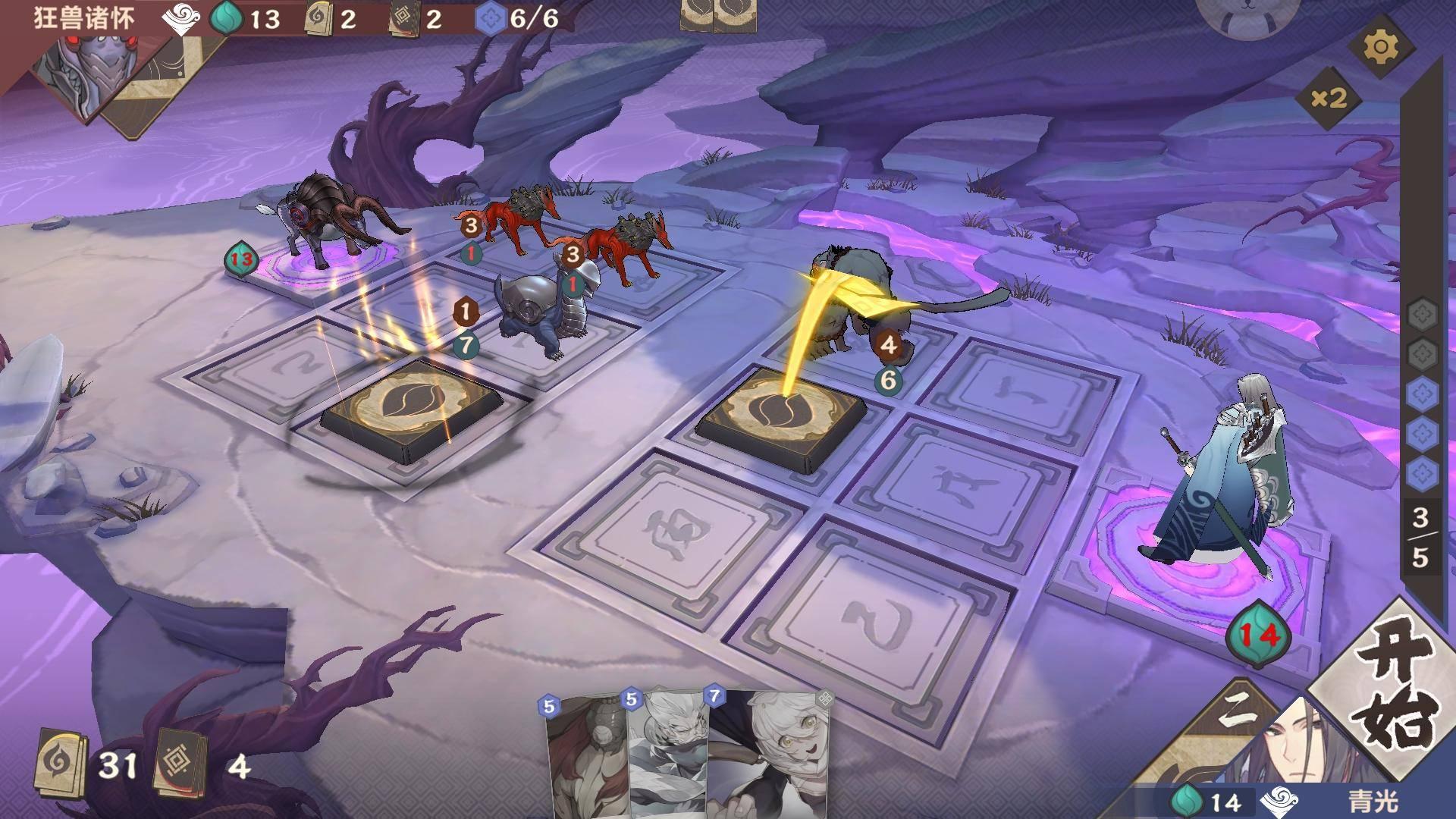 在诸多仙剑改编的MMO手游中,卡牌对战《九野》真是一朵奇葩