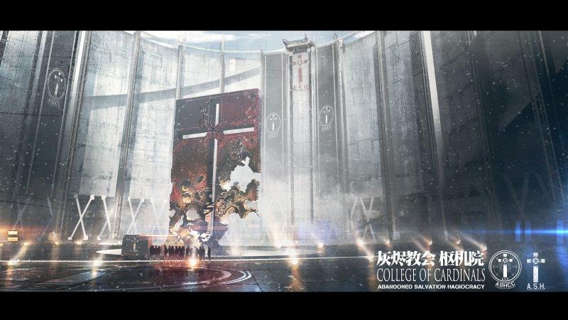 灰烬战线 游戏概念图第2张