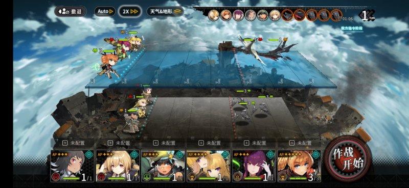 灰烬战线 游戏截图第4张