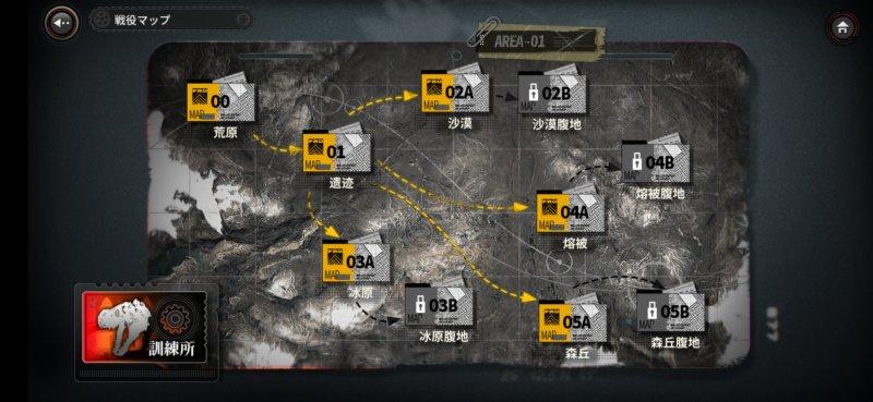 灰烬战线 游戏截图第1张