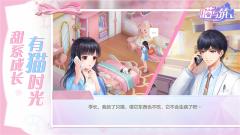 喵与筑 游戏宣传图