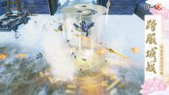 剑侠世界2 宣传图