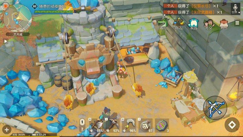 海岛纪元 游戏截图第4张