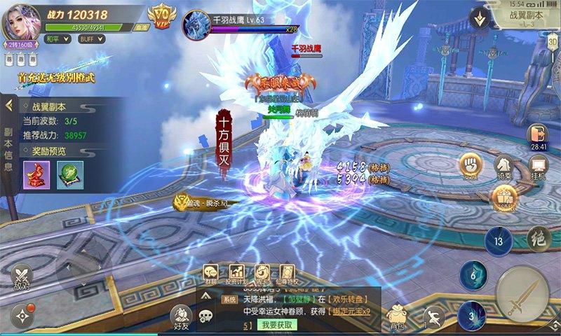剑道寻缘 游戏截图第2张