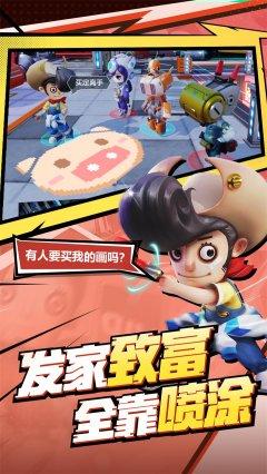 奇葩战斗家 最新宣传图