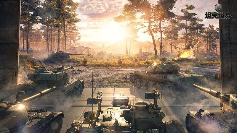 坦克世界 全新截图第20张