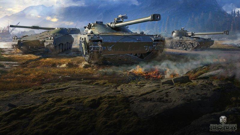 坦克世界 全新截图第1张