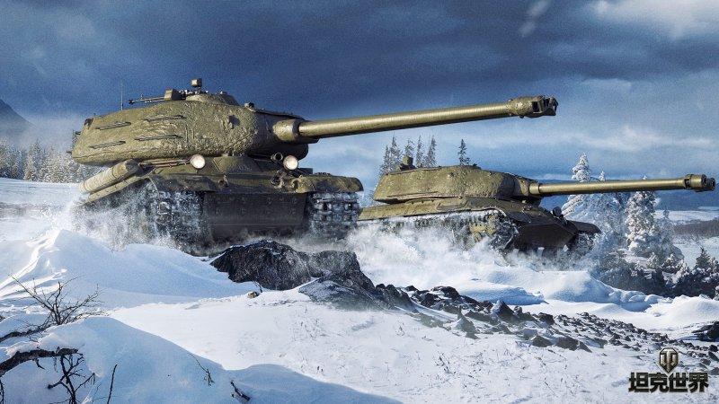 坦克世界 全新截图第3张