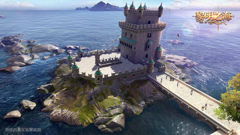 黎明之海游戏图片第2张