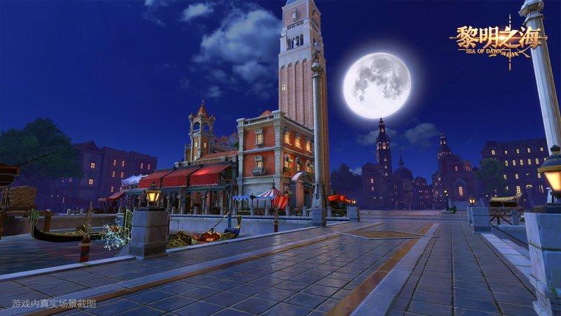黎明之海游戏图片第3张