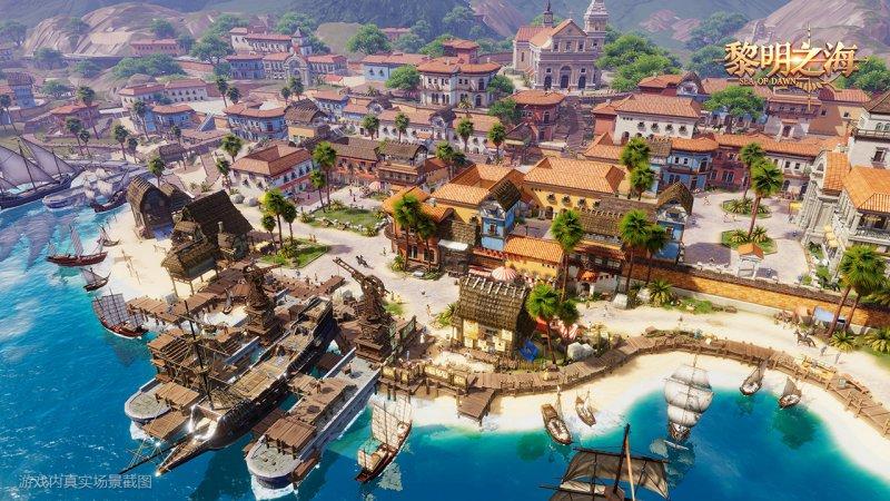 黎明之海游戏图片第1张