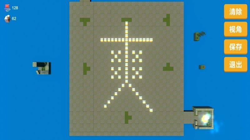 宝石塔防2游戏截图第4张
