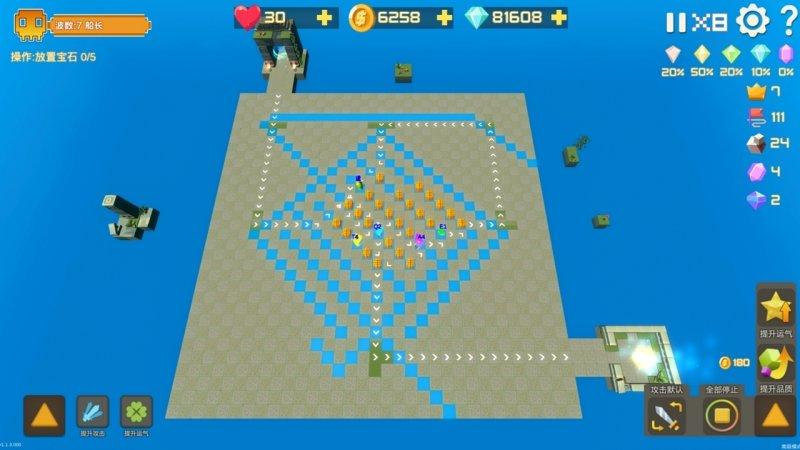 宝石塔防2游戏截图第1张