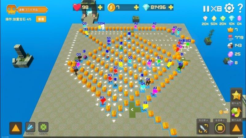 宝石塔防2游戏截图第2张