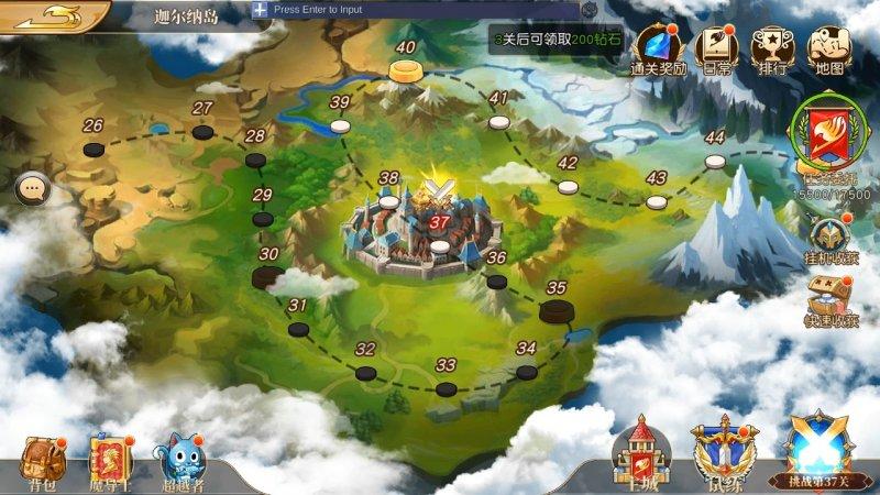 妖精的尾巴:勇气之旅游戏截图第4张