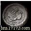 南天国铁币
