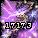 彗星法杖12段