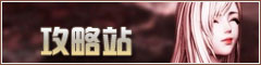 尊宝娱乐唯一官网站