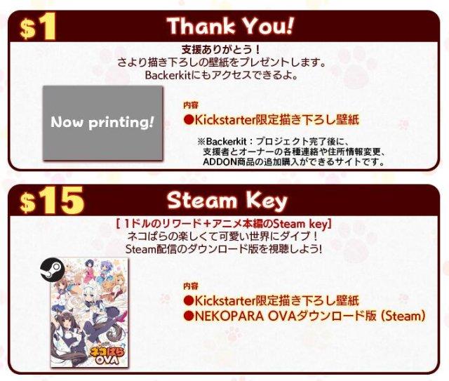 绅士力量果然强大! 艹猫OVA动画众筹已超17.2万美元